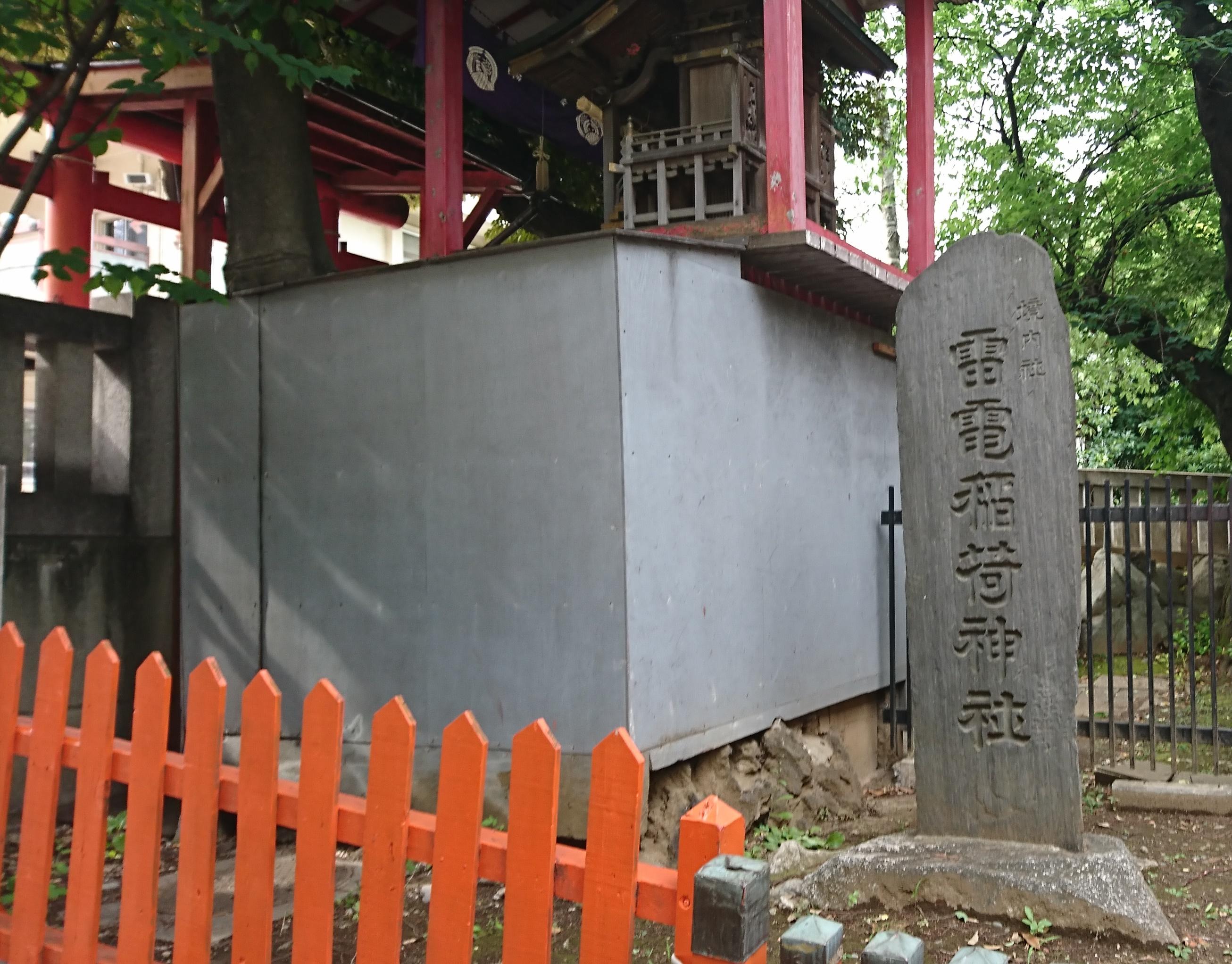 花園神社のご利益は食べ物の雷電稲荷神社