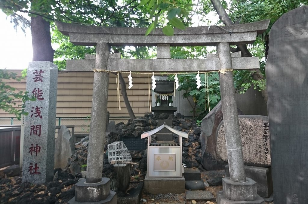 花園神社の芸能浅間神社