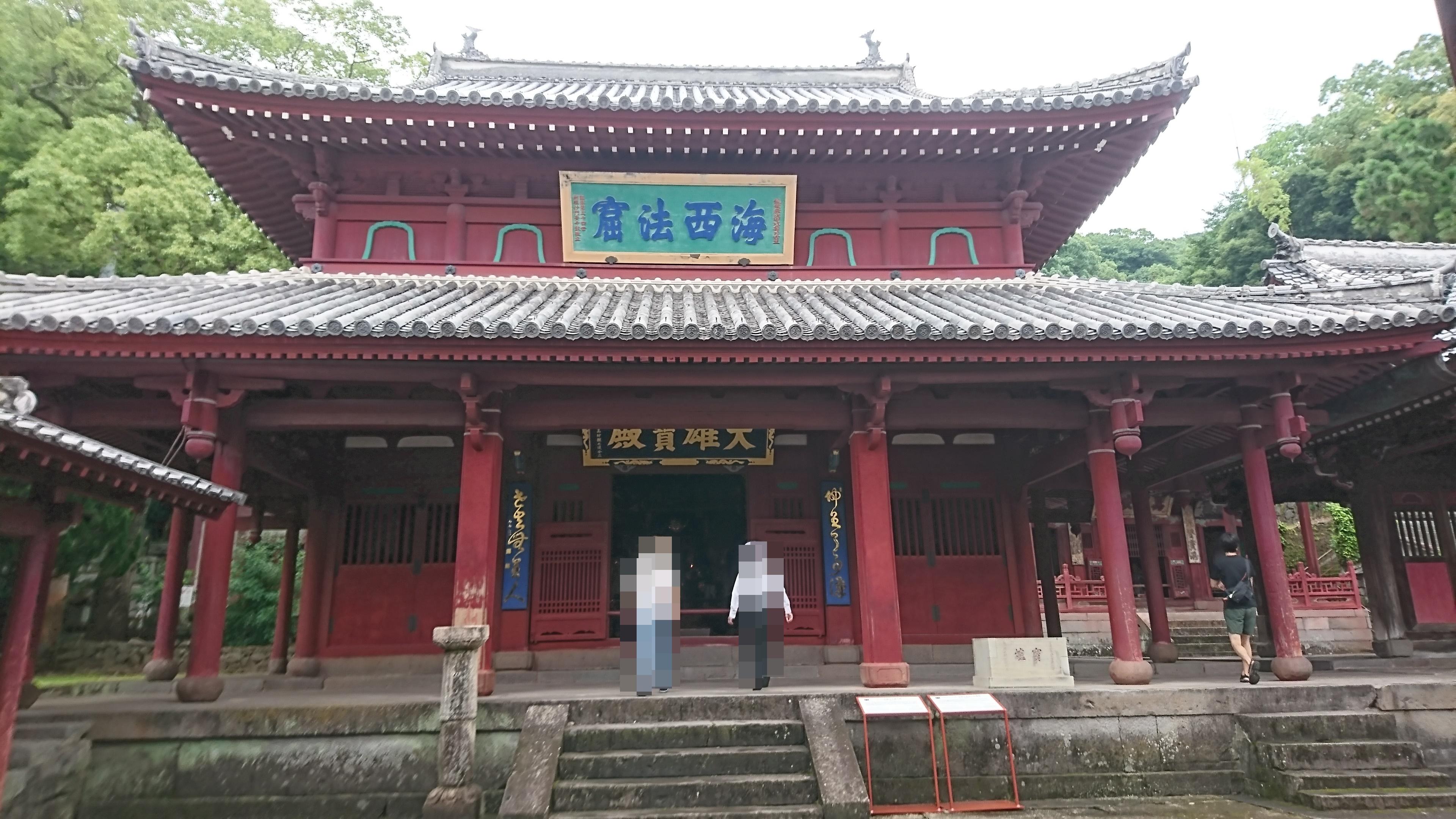 長崎の崇福寺の国宝大雄宝殿