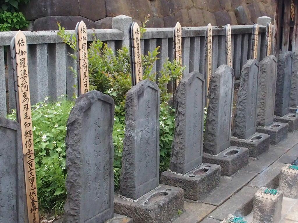 忠臣蔵で有名な赤穂浪士のお墓がある泉岳寺