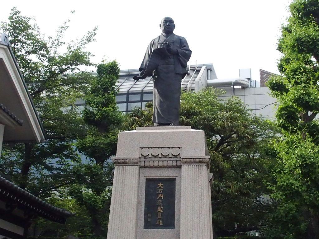 泉岳寺にある大石内蔵助像