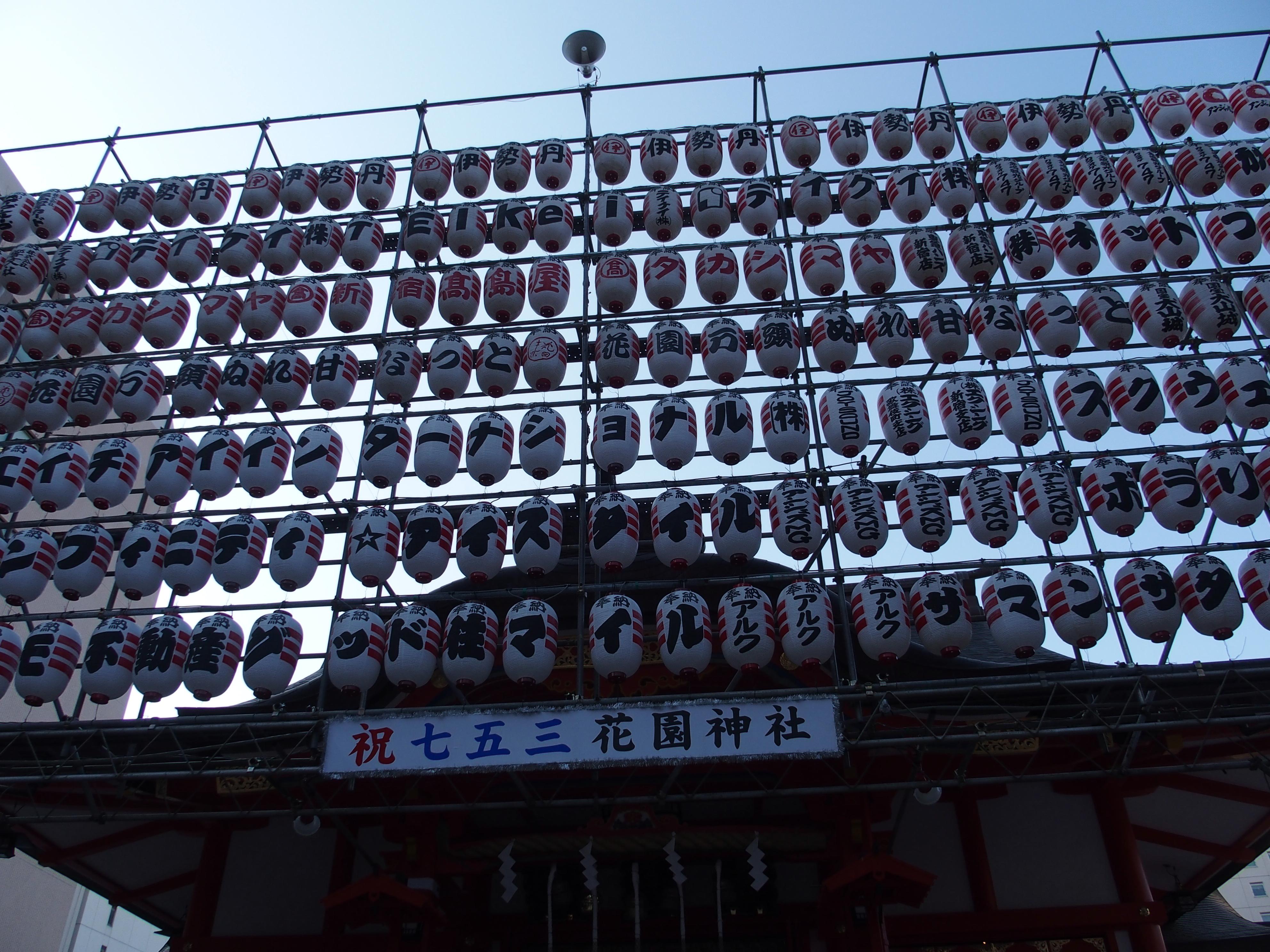 花園神社の酉の市