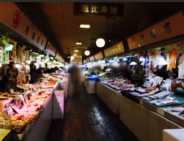 函館のはこだて自由市場