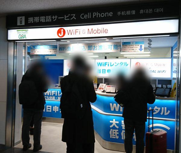 成田空港第一ターミナルのグローバルwifiの受け取り場所