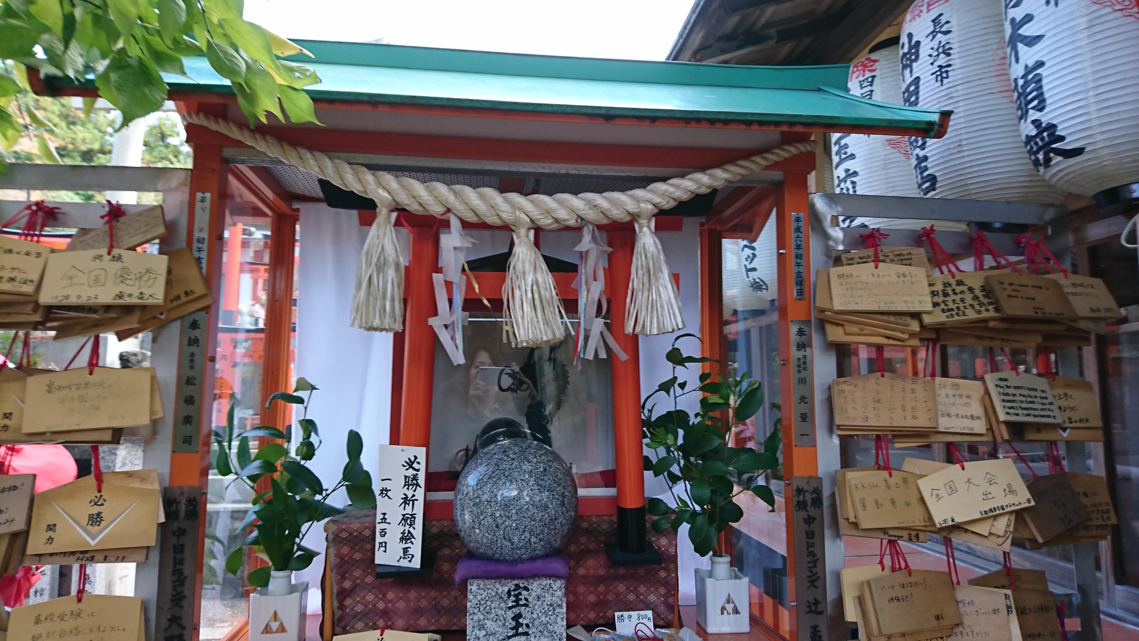 京都伏見稲荷大社の裏参道にある間力教会