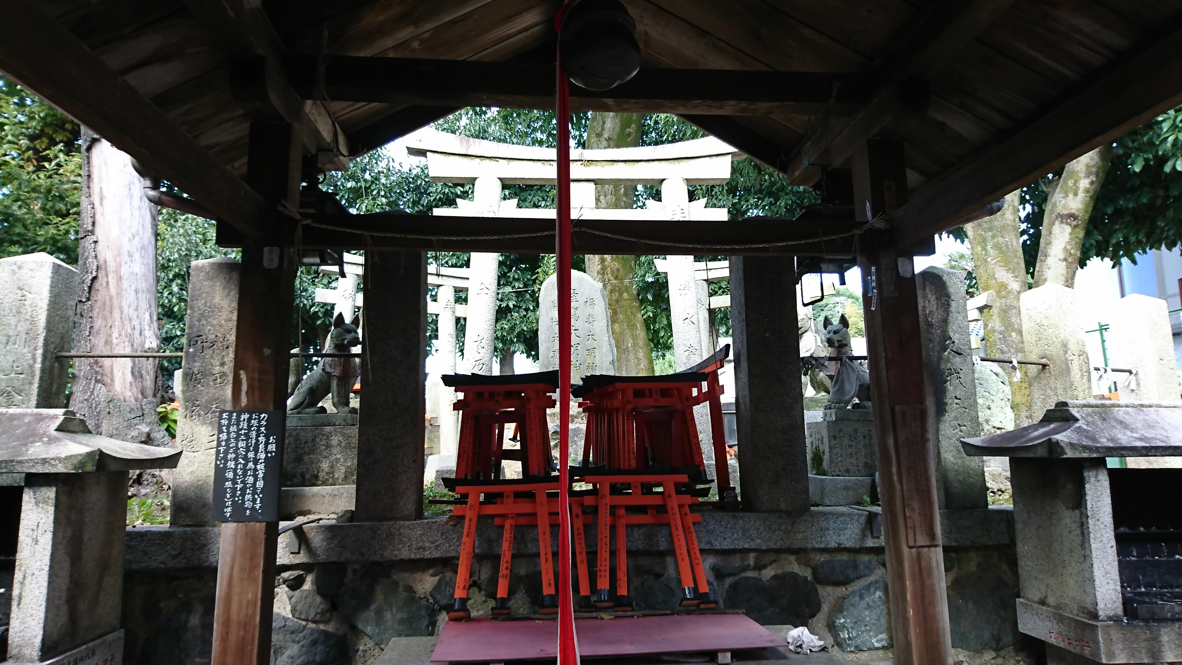伏見稲荷大社の裏参道にある安産がご利益のお産婆大明神