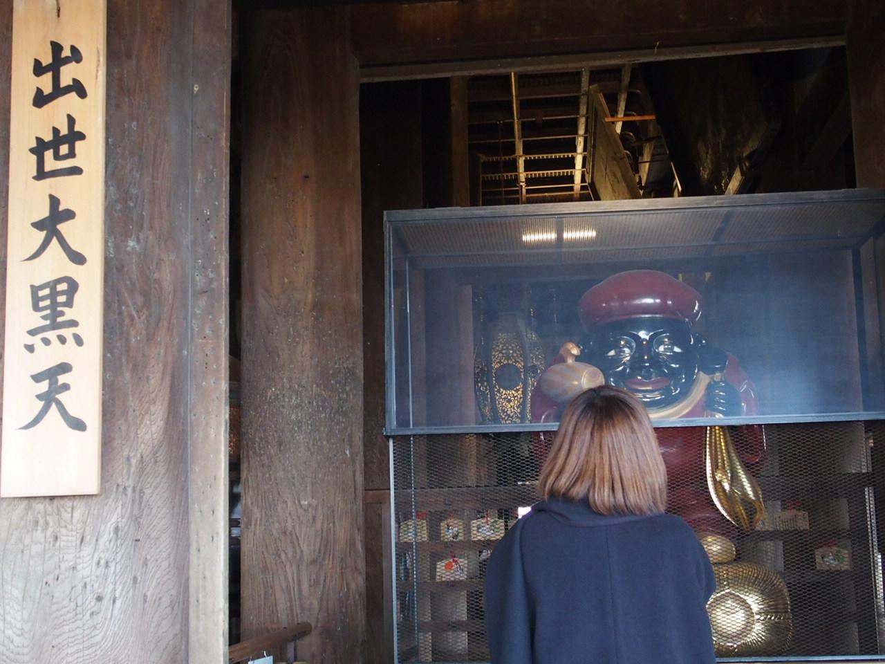 清水寺のパワースポット出世大黒天