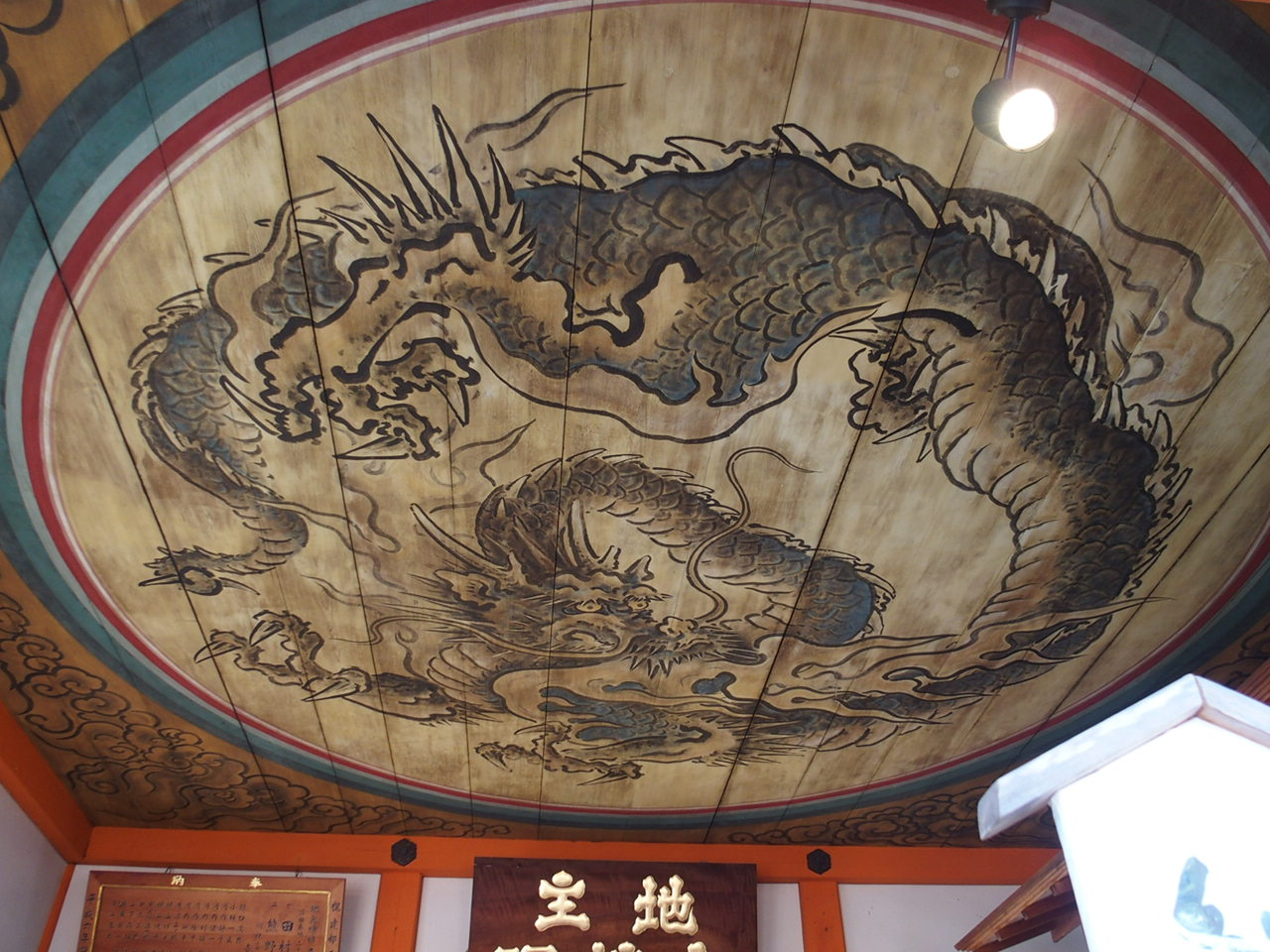 清水寺の縁結びのパワースポット地主神社