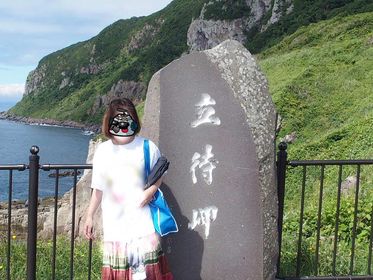 函館の立待岬