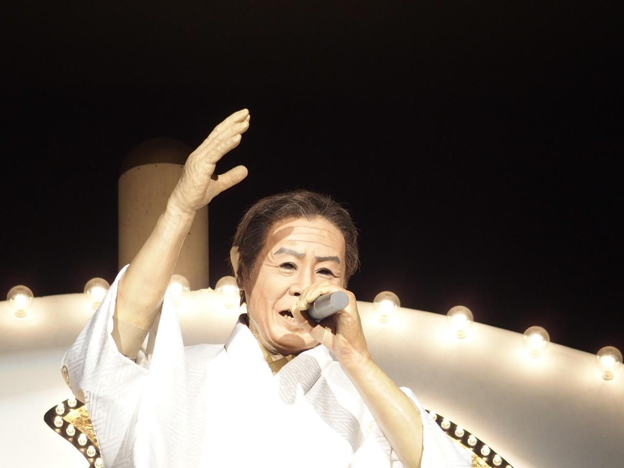 函館の北島三郎記念館