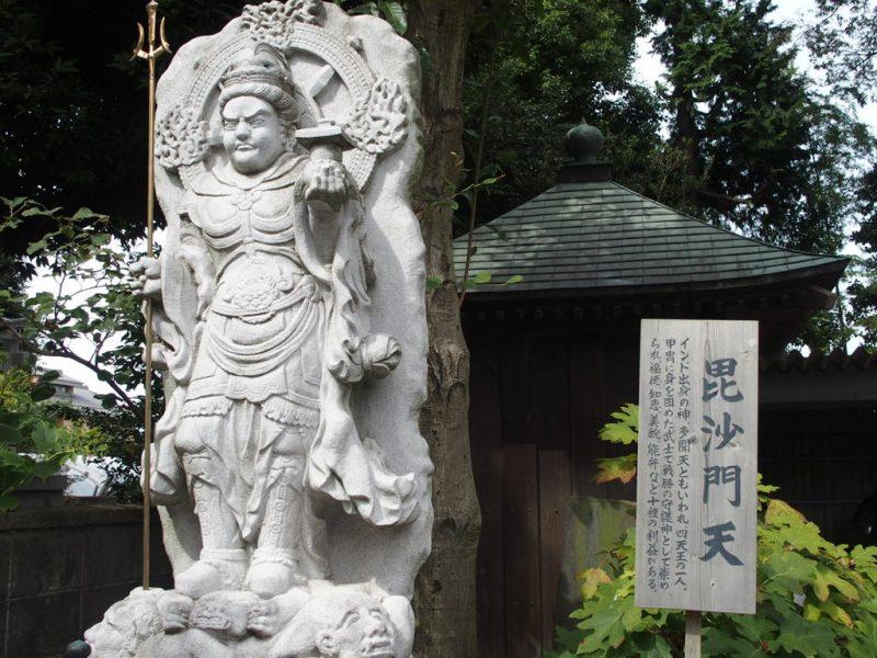 吉祥寺七福神|毘沙門天