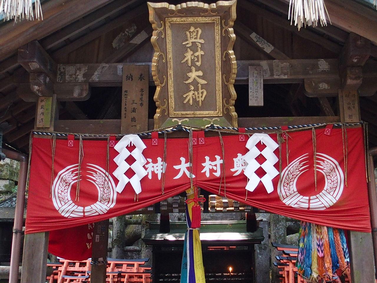 京都伏見稲荷大社の奥村大神