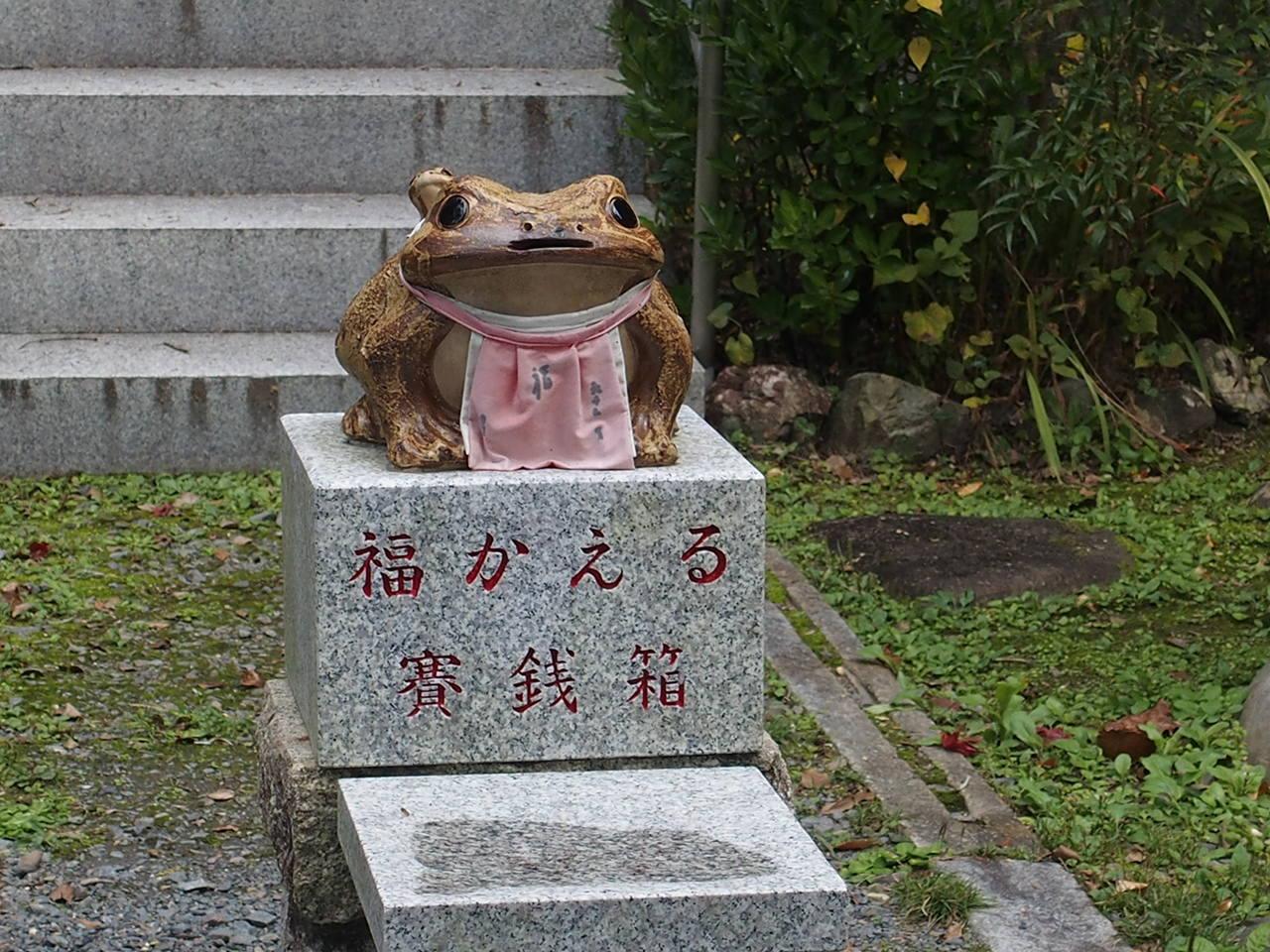 京都の伏見稲荷大社の裏参道にある末廣大神