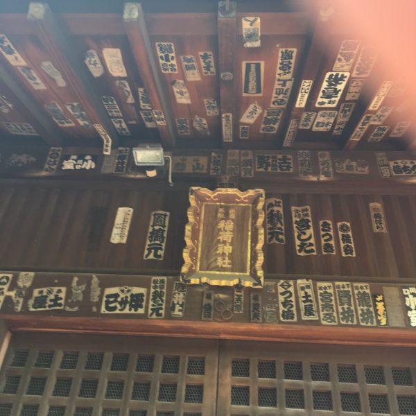 富岡八幡宮の商売繁盛のパワースポット永昌五社稲荷神社