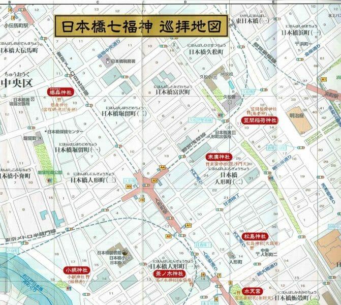 日本橋七福神のMAP