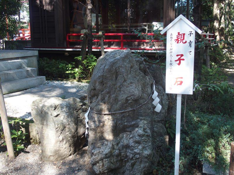 田無神社のある親子石