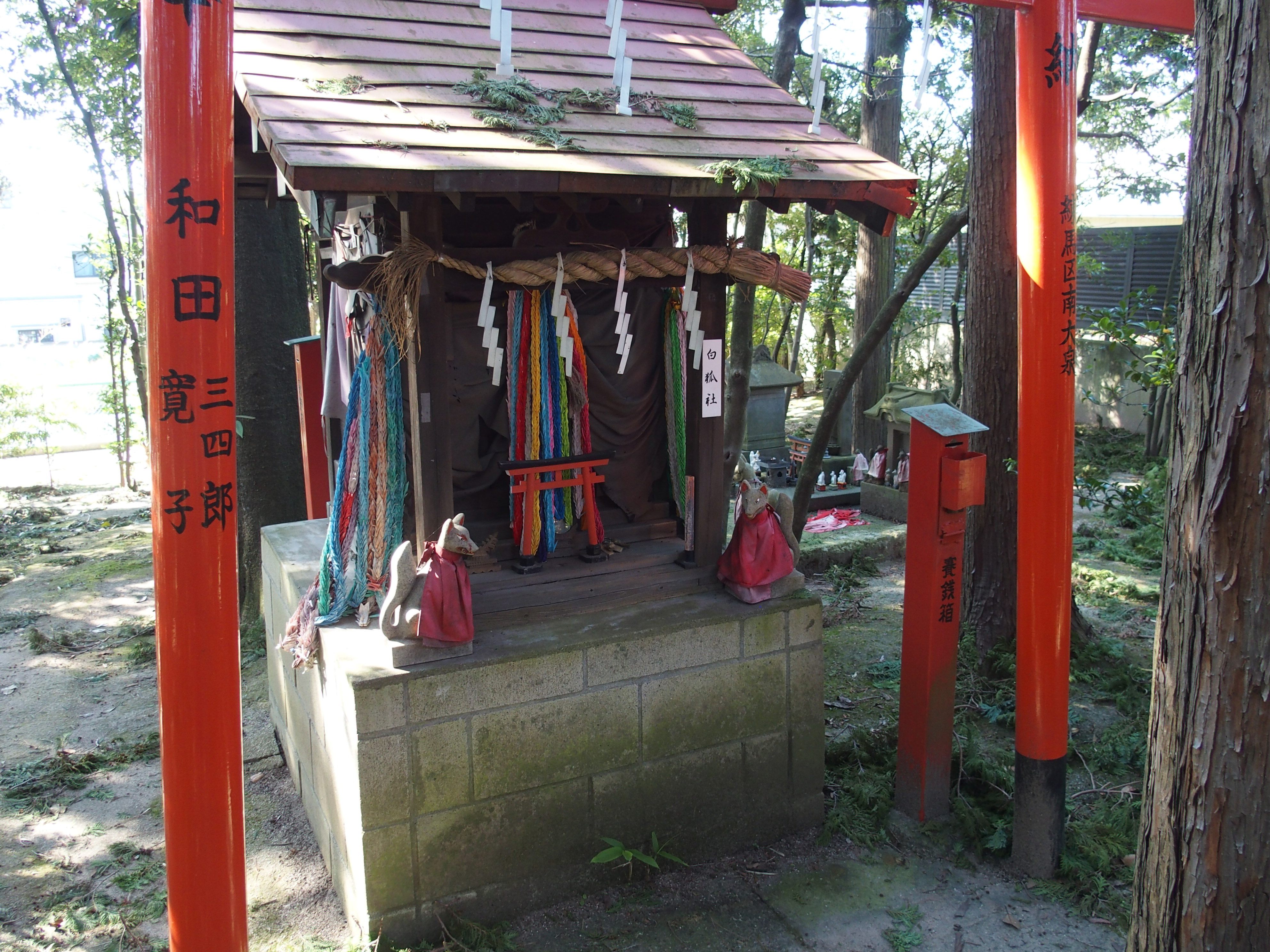 東伏見稲荷神社の白虎社