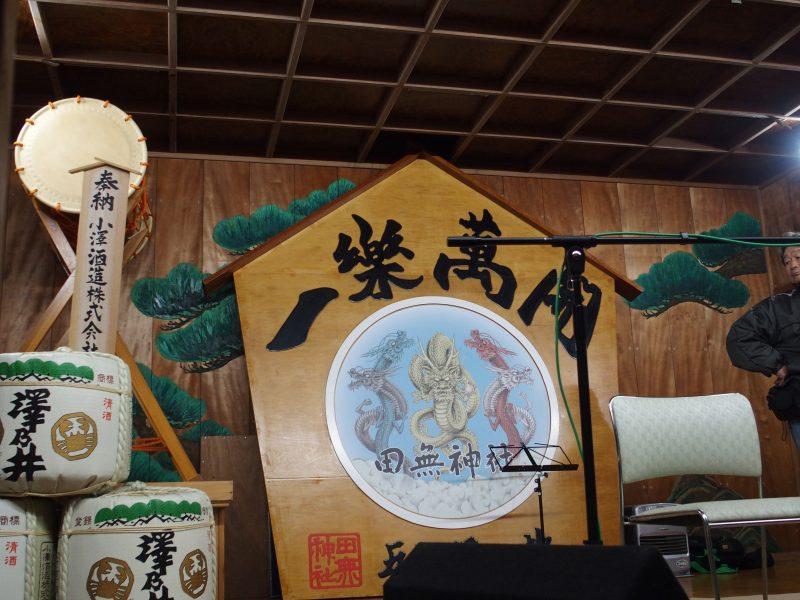 田無神社の一楽満開
