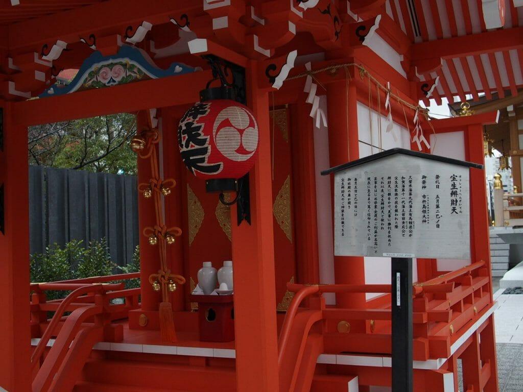 日本橋七福神で弁財天がいらっしゃる水天宮