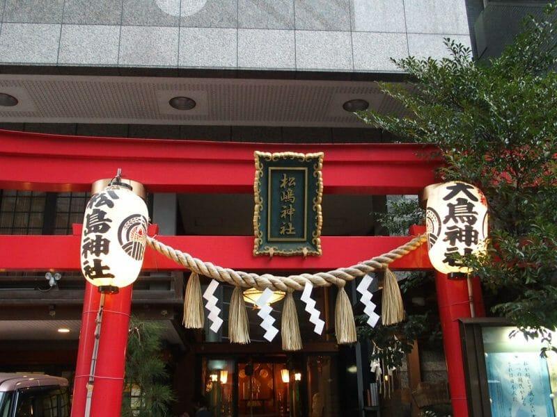 日本橋七福神の松嶋神社