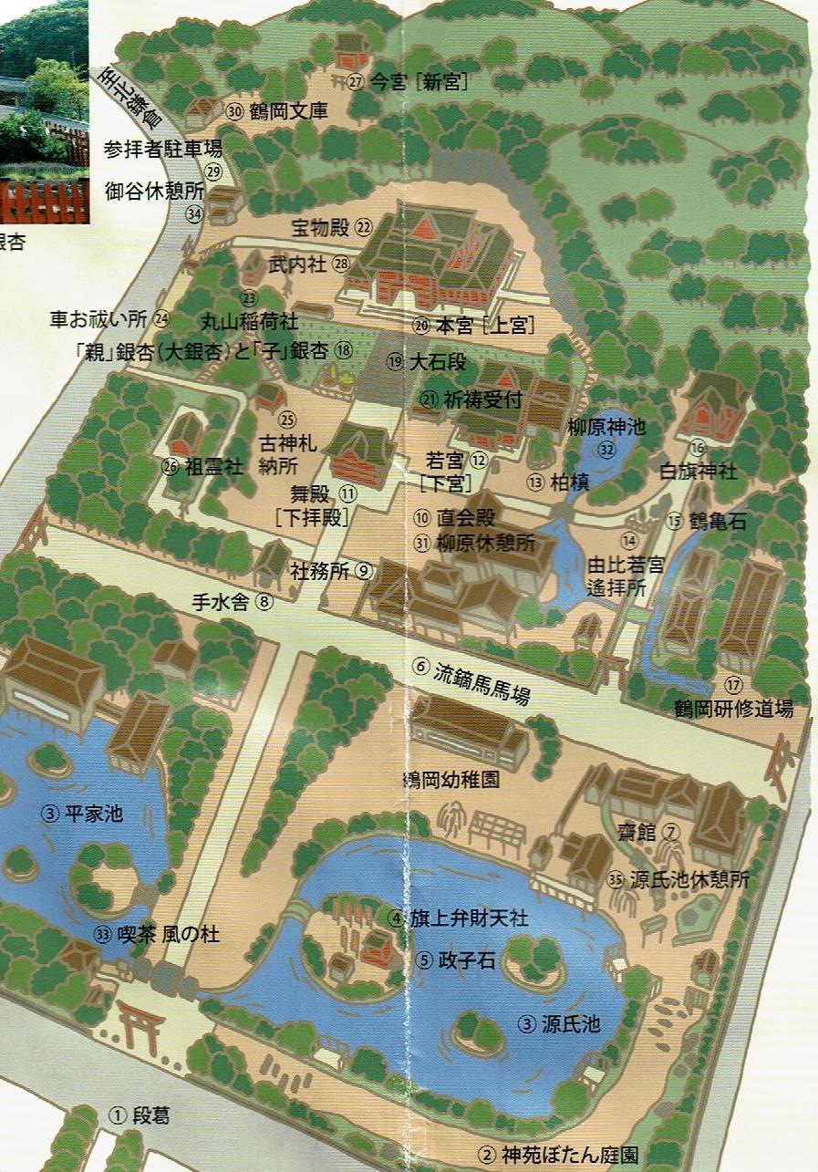鶴岡八幡宮の境内マップ