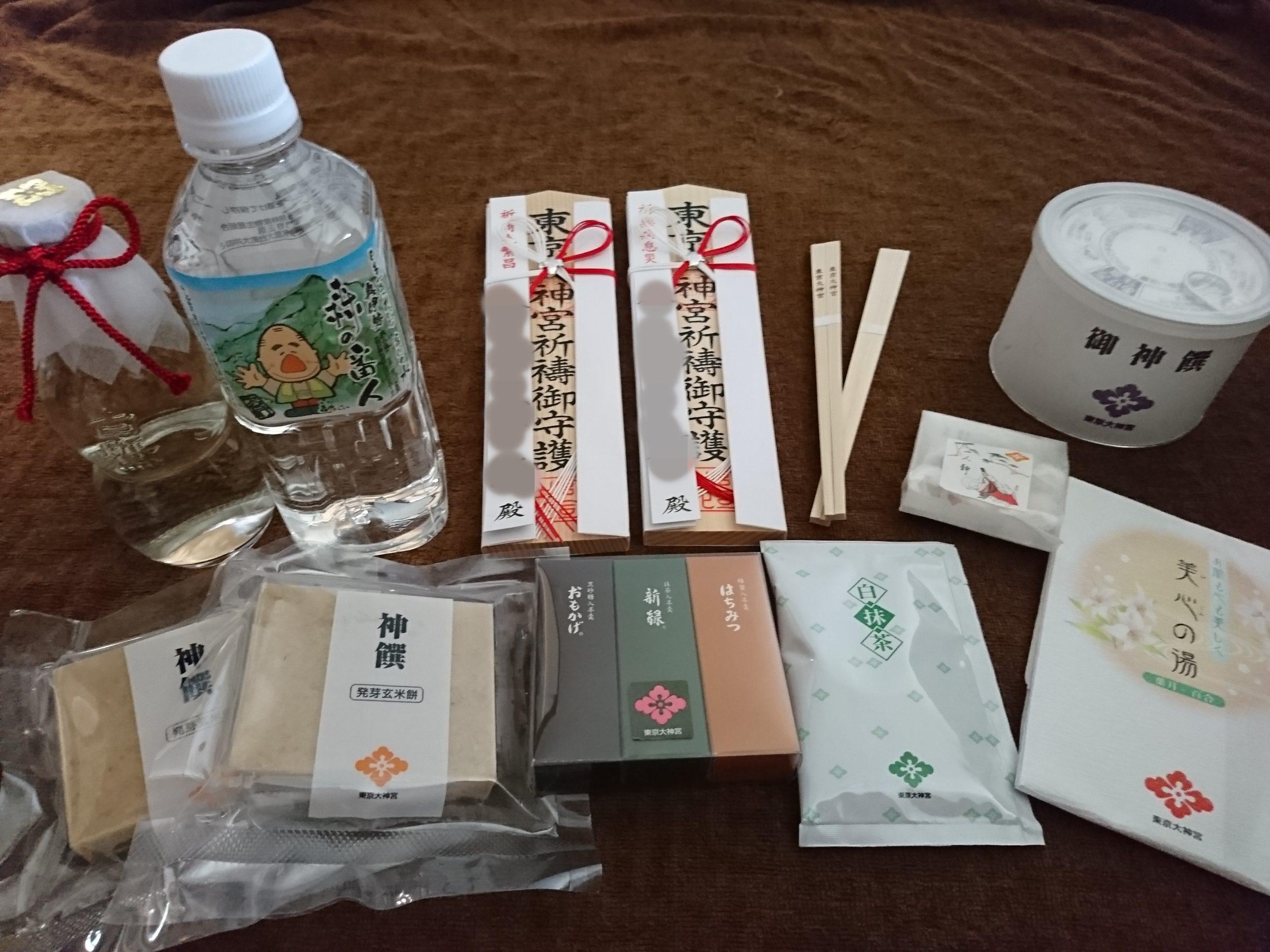 東京大神宮のご祈祷でいただいた授与品