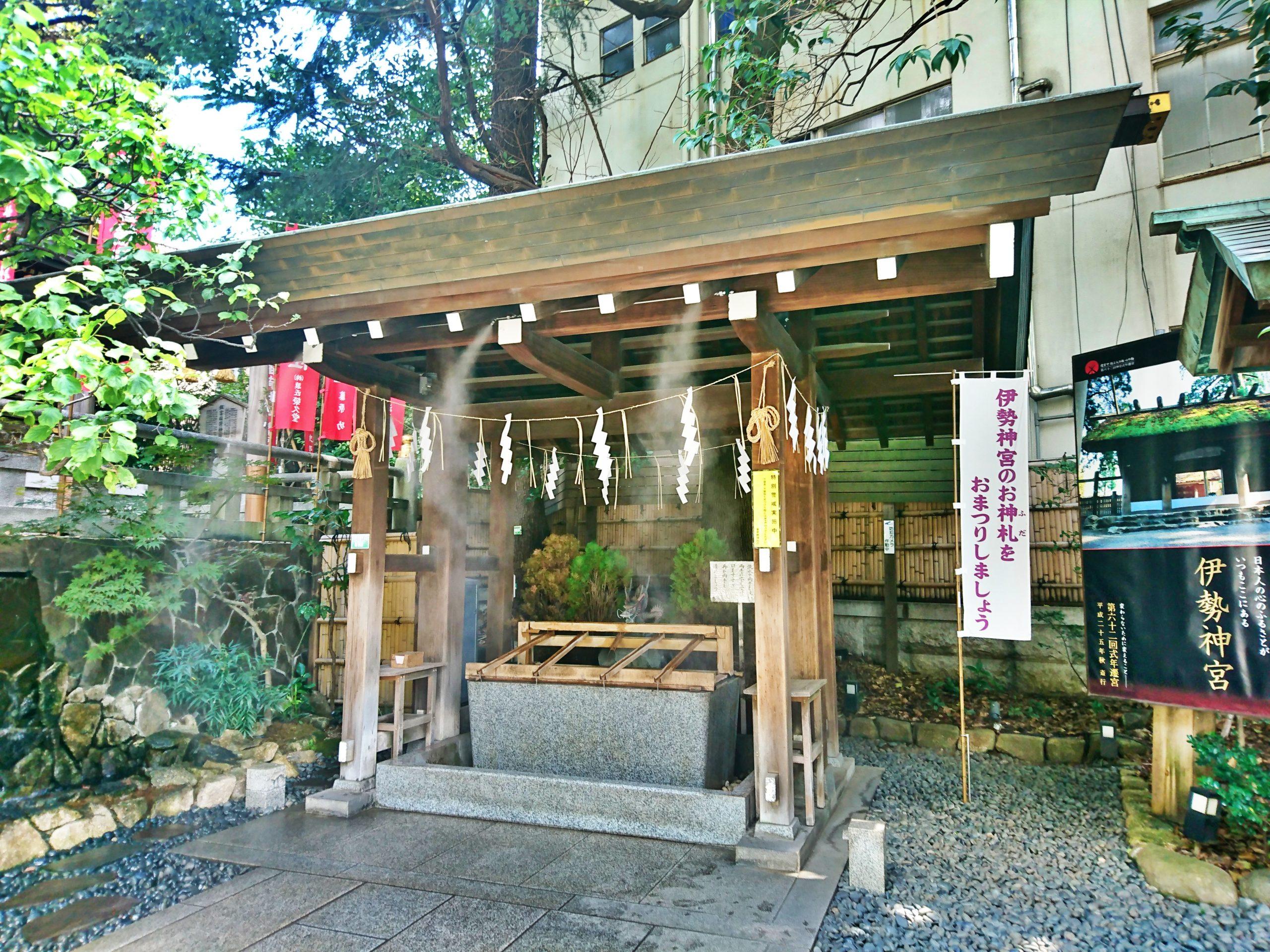 東京大神宮のお手水舎