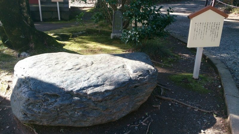 熱海の伊豆山神社の境内にある光石