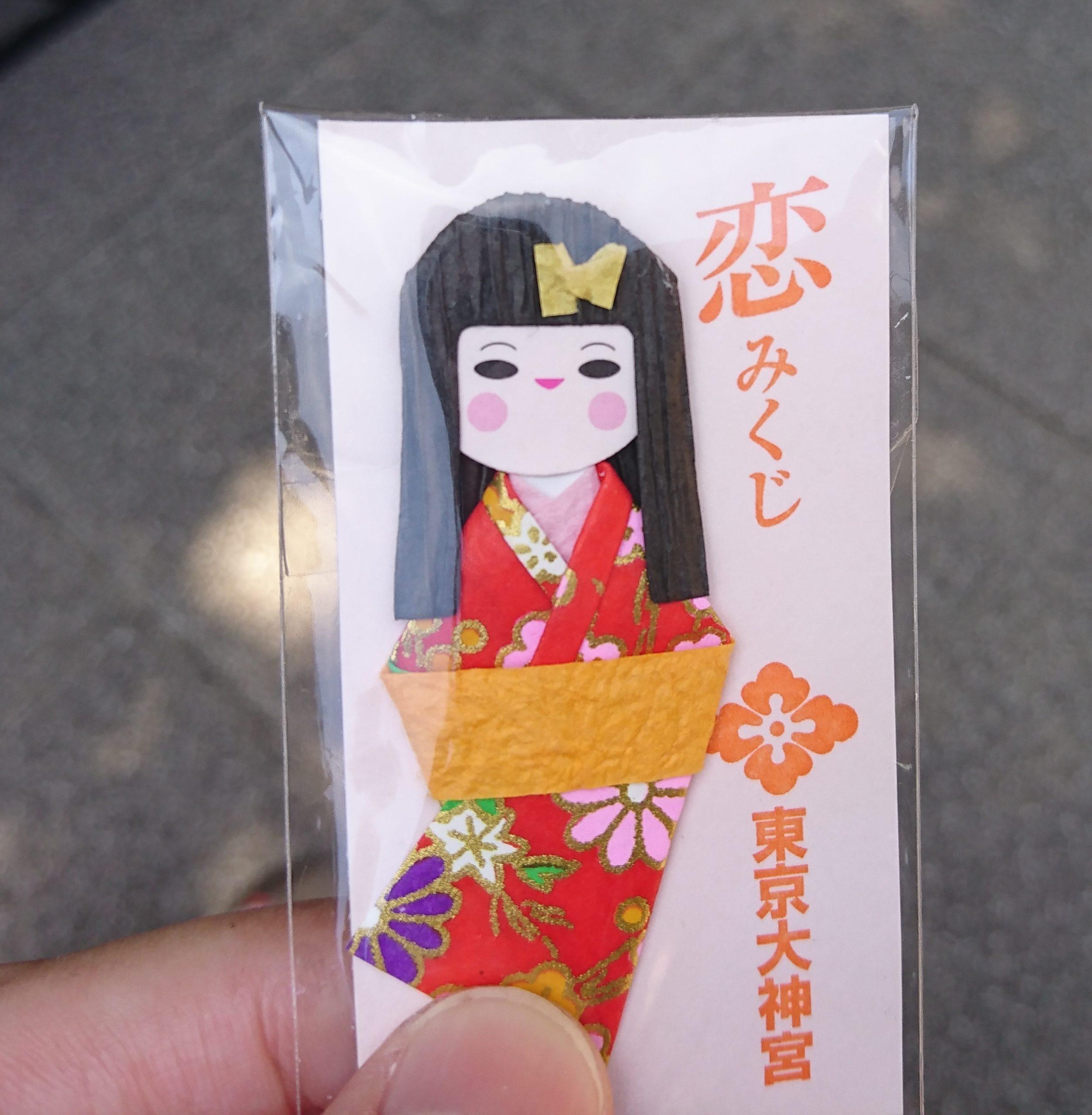 東京大神宮で復縁が叶うといわれる恋みくじ