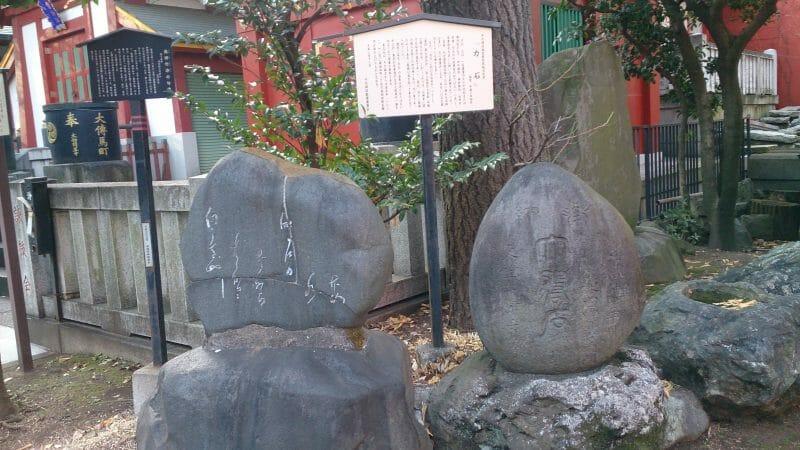 神田明神の境内にある力石