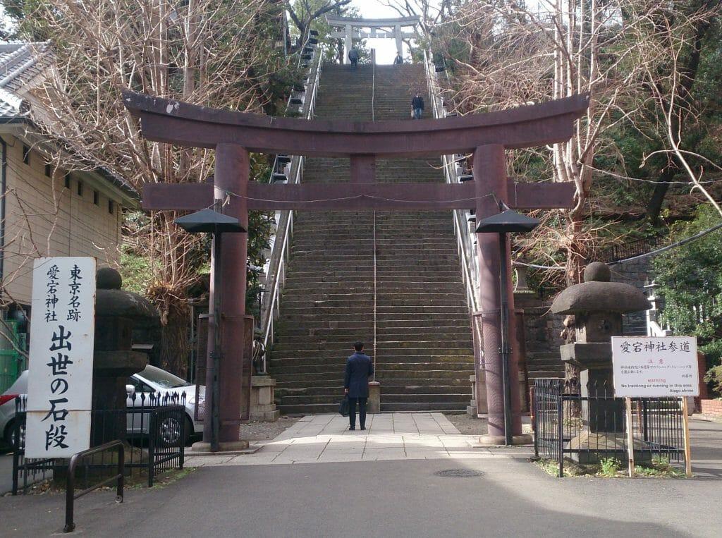 東京愛宕神社の出世の階段