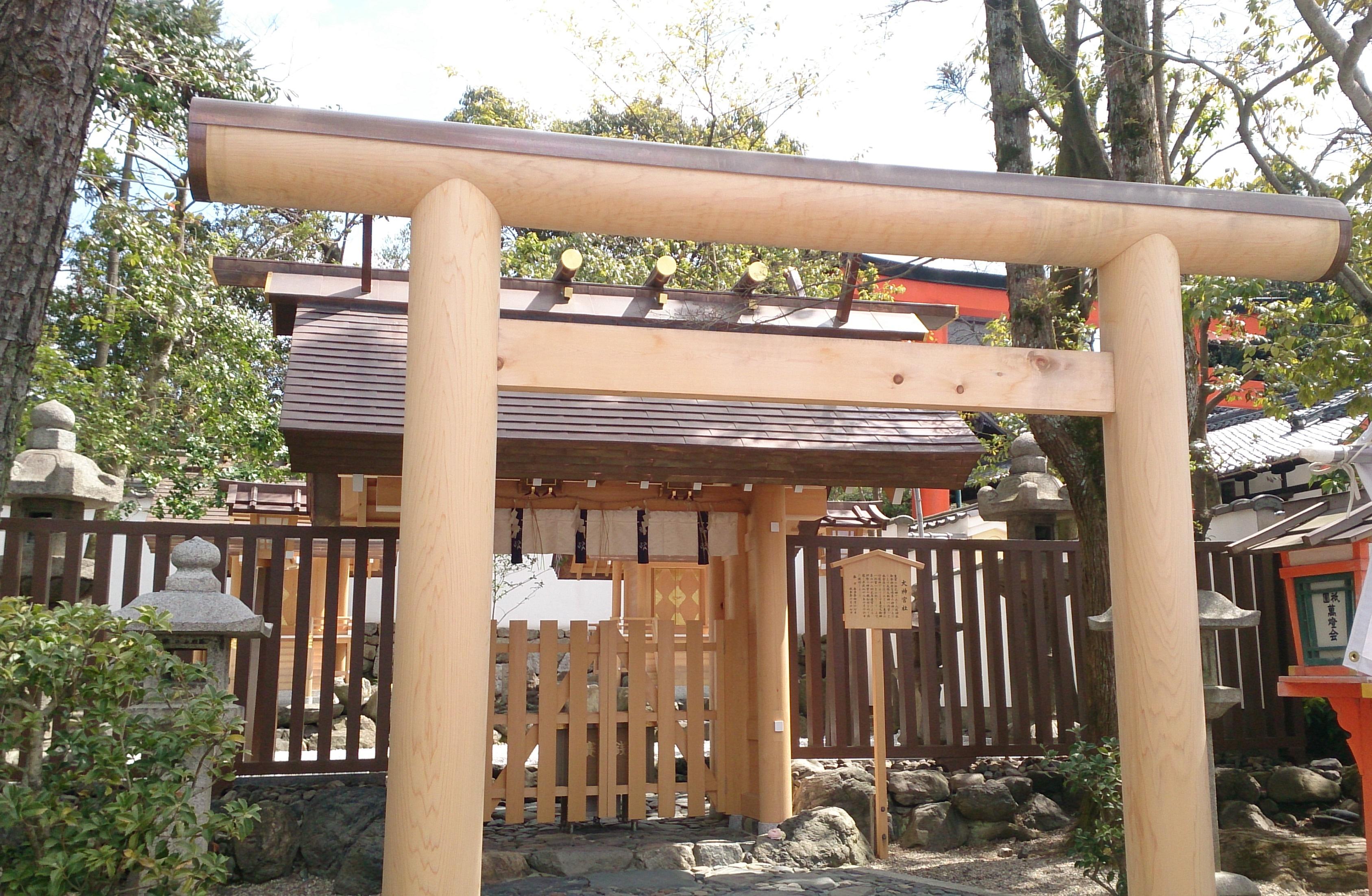 八坂神社の境内にある大神宮社