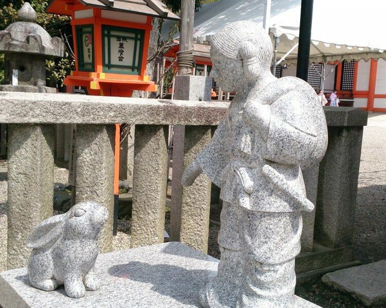 八坂神社の縁結びのパワースポット大国主神の像
