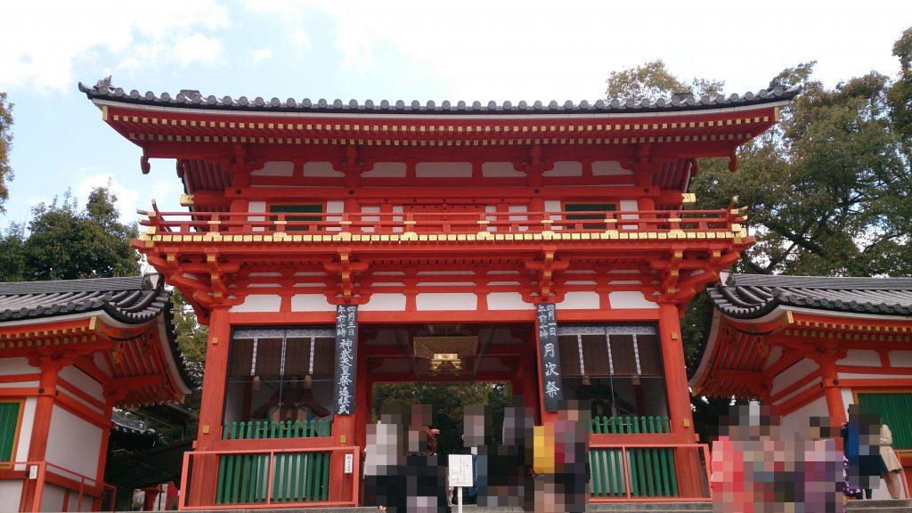 京都祇園に鎮座する八坂神社