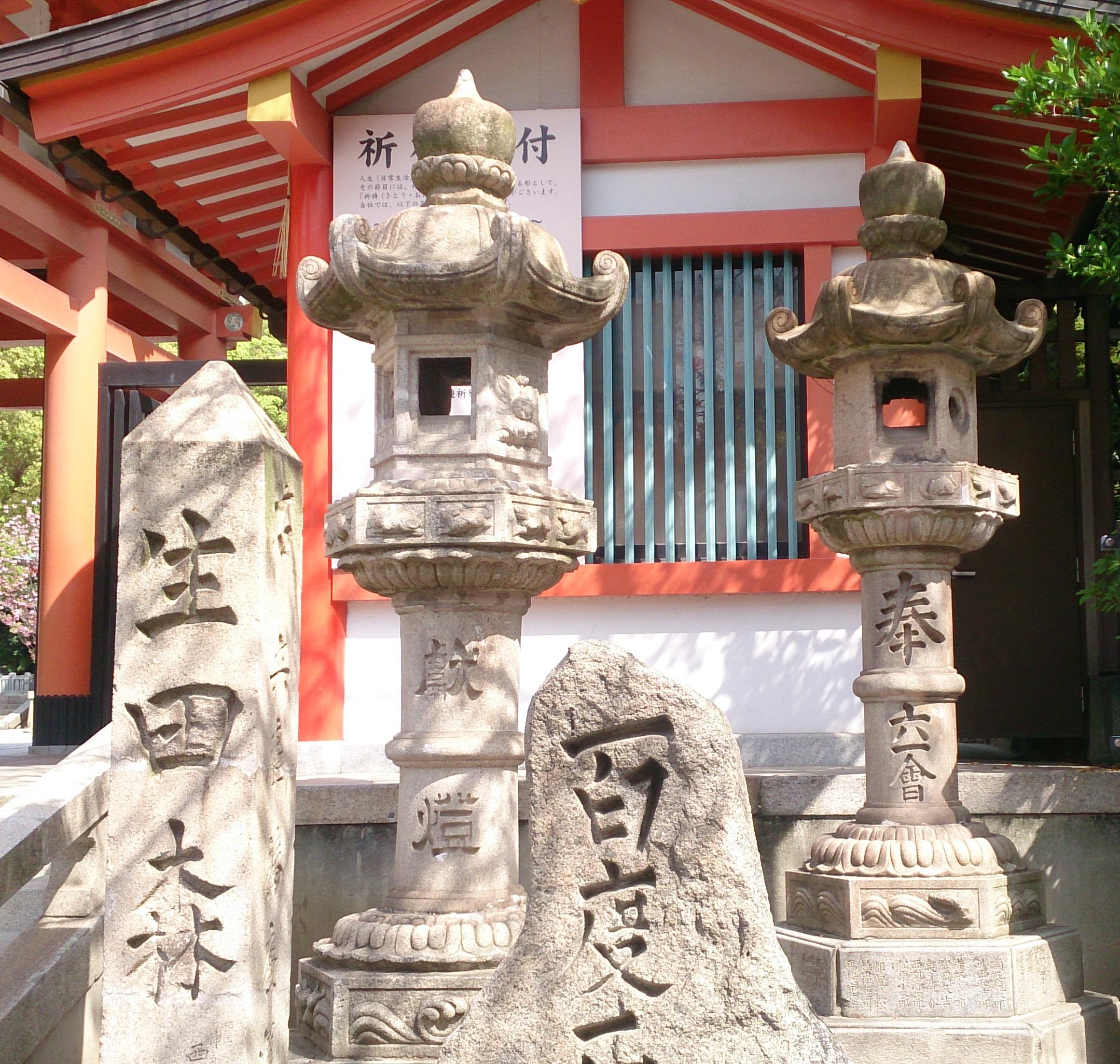 生田神社の境内にある百度石