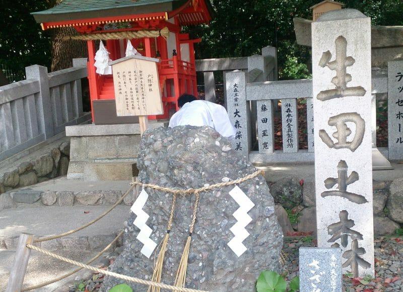 生田神社の筋力アップのパワースポット戸隠神社