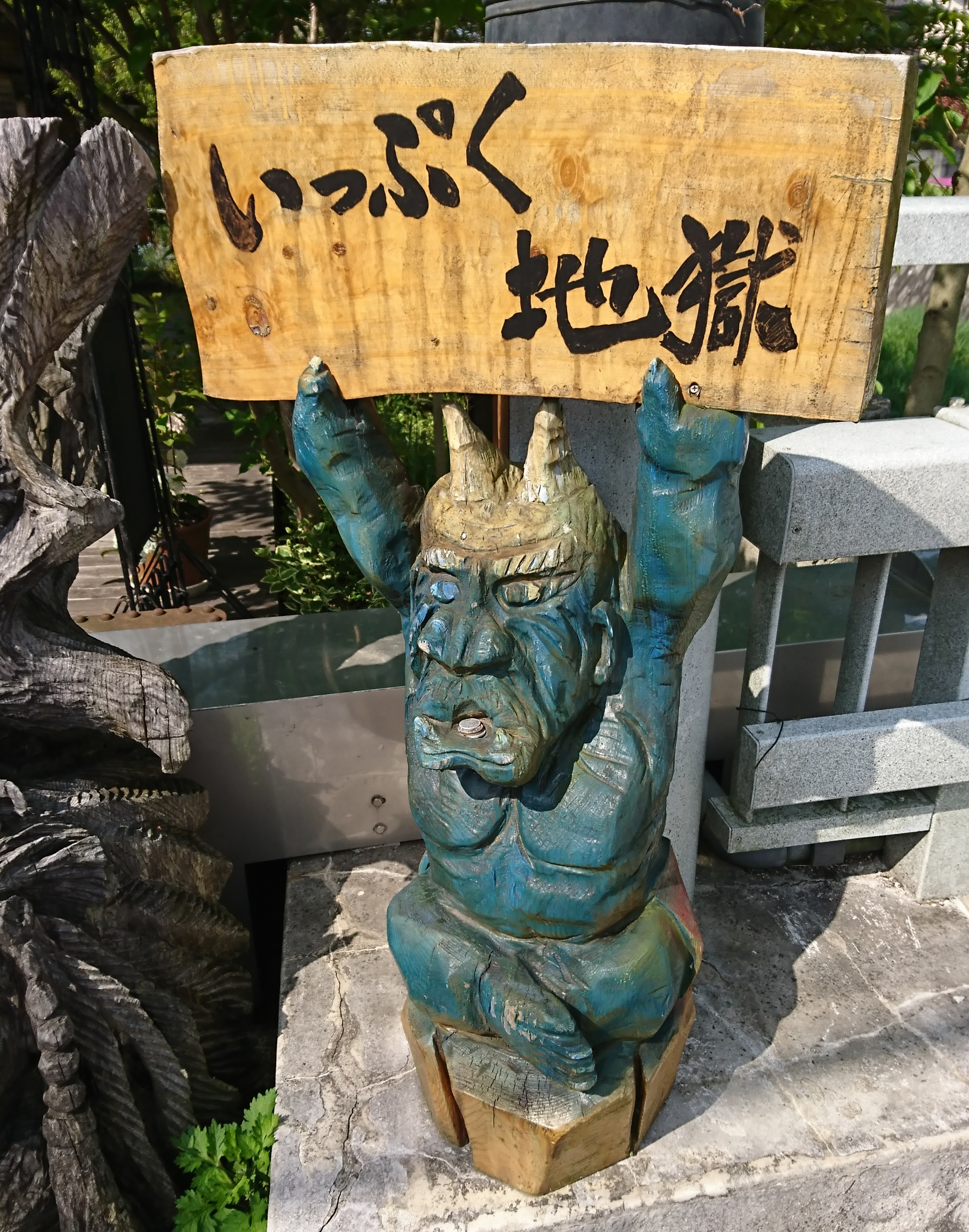多賀大社表参道絵馬通りの近江の地獄めぐり