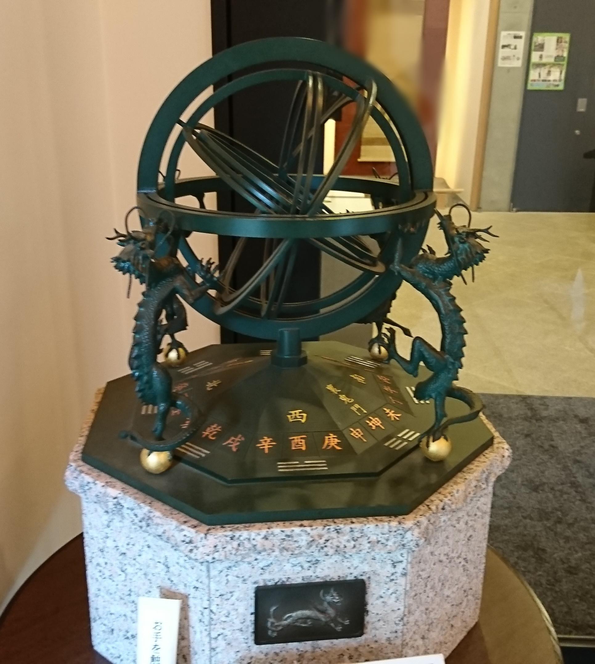 寒川神社の方位盤と渾天儀