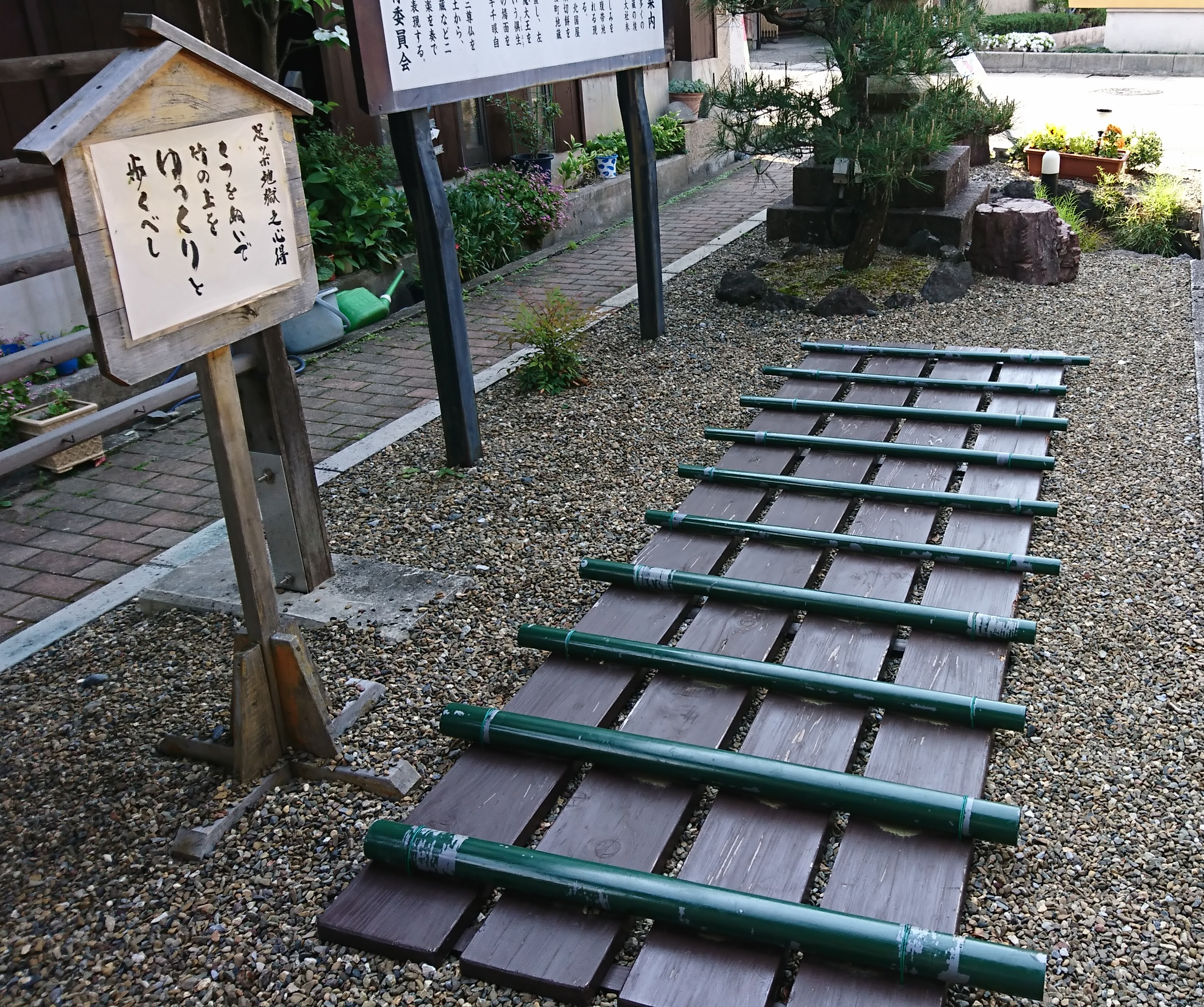 多賀大社表参道絵馬通りにある延命地蔵尊