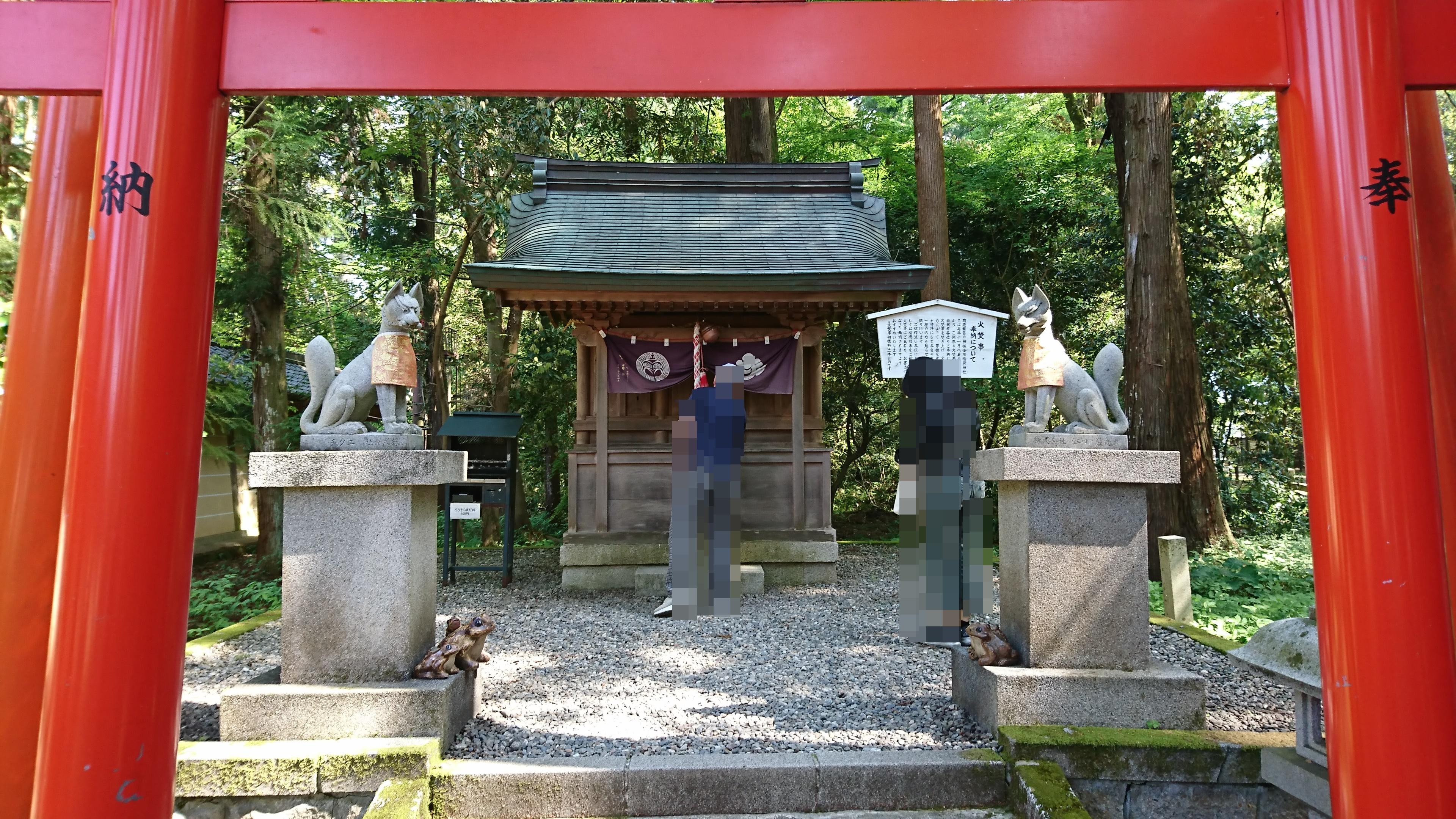 多賀大社の境内にある金咲稲荷神社