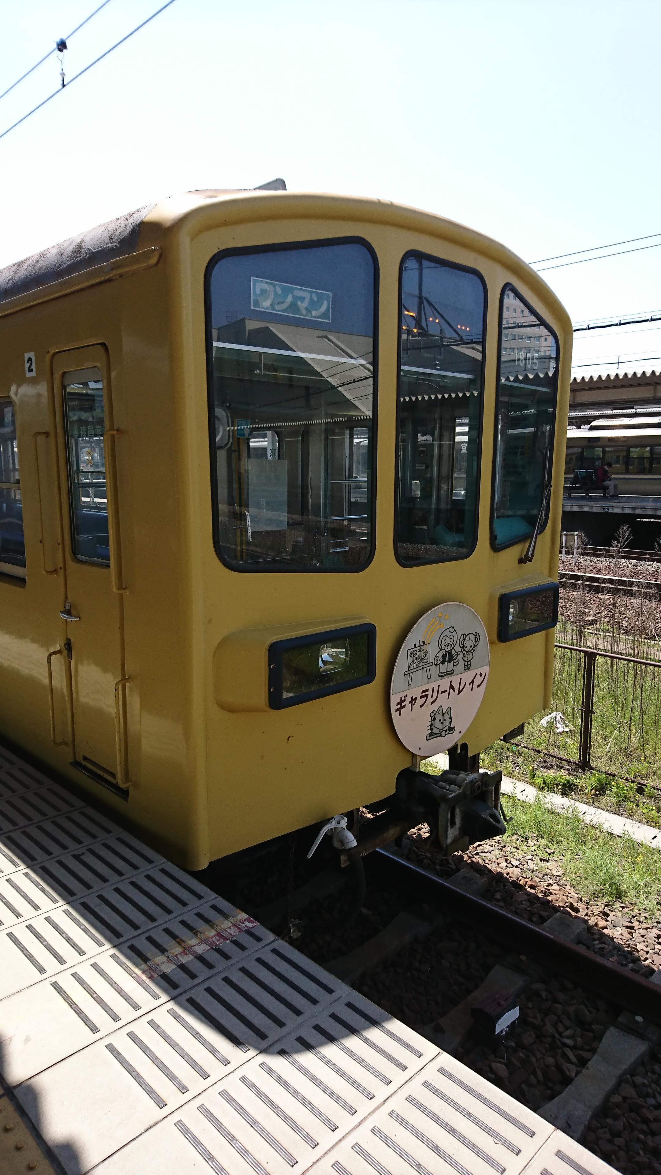 多賀大社に参拝するのに乗車した近江鉄道の車両