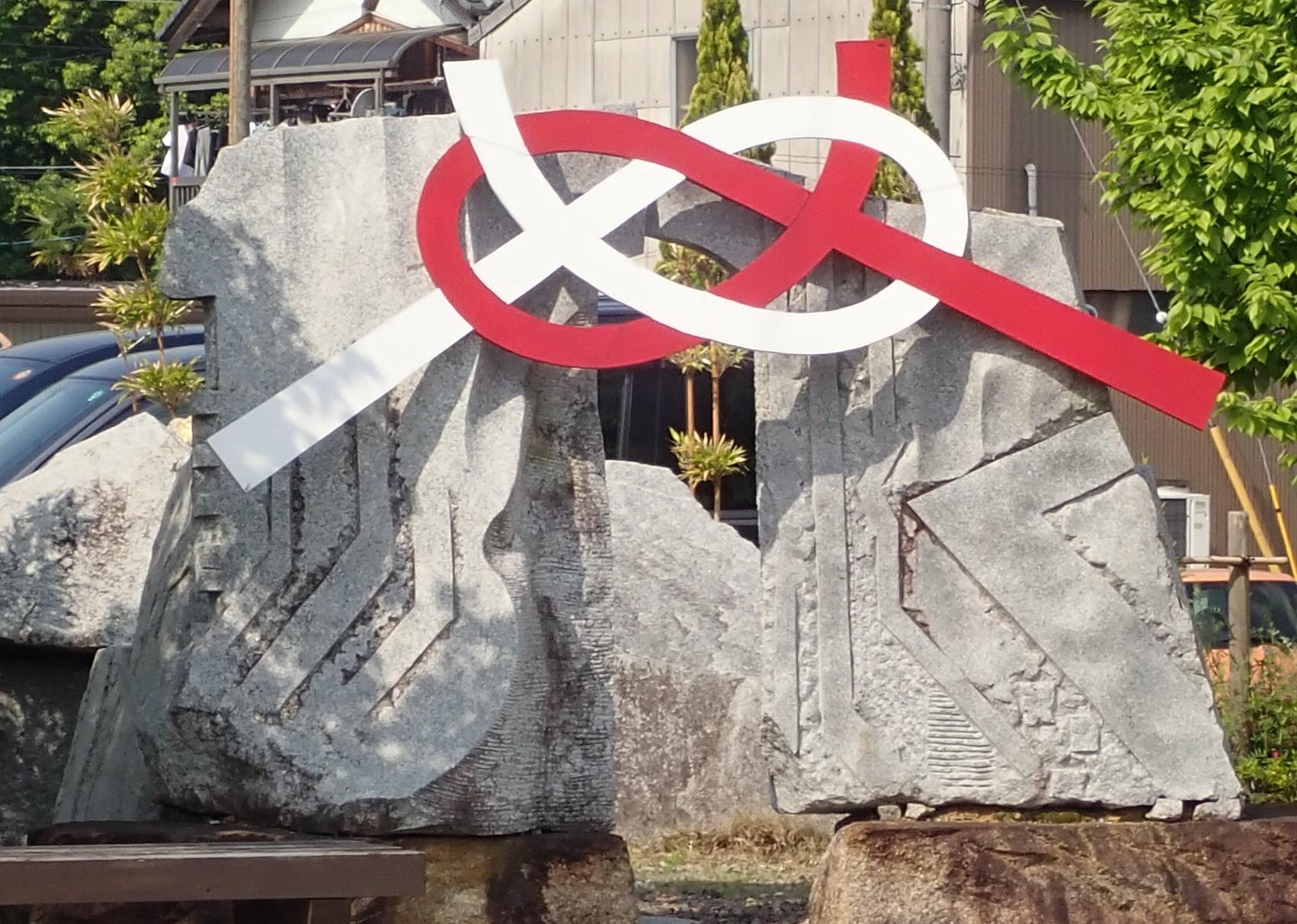 多賀大社前駅の向かいにある縁結びのパワースポット叶♡多賀門