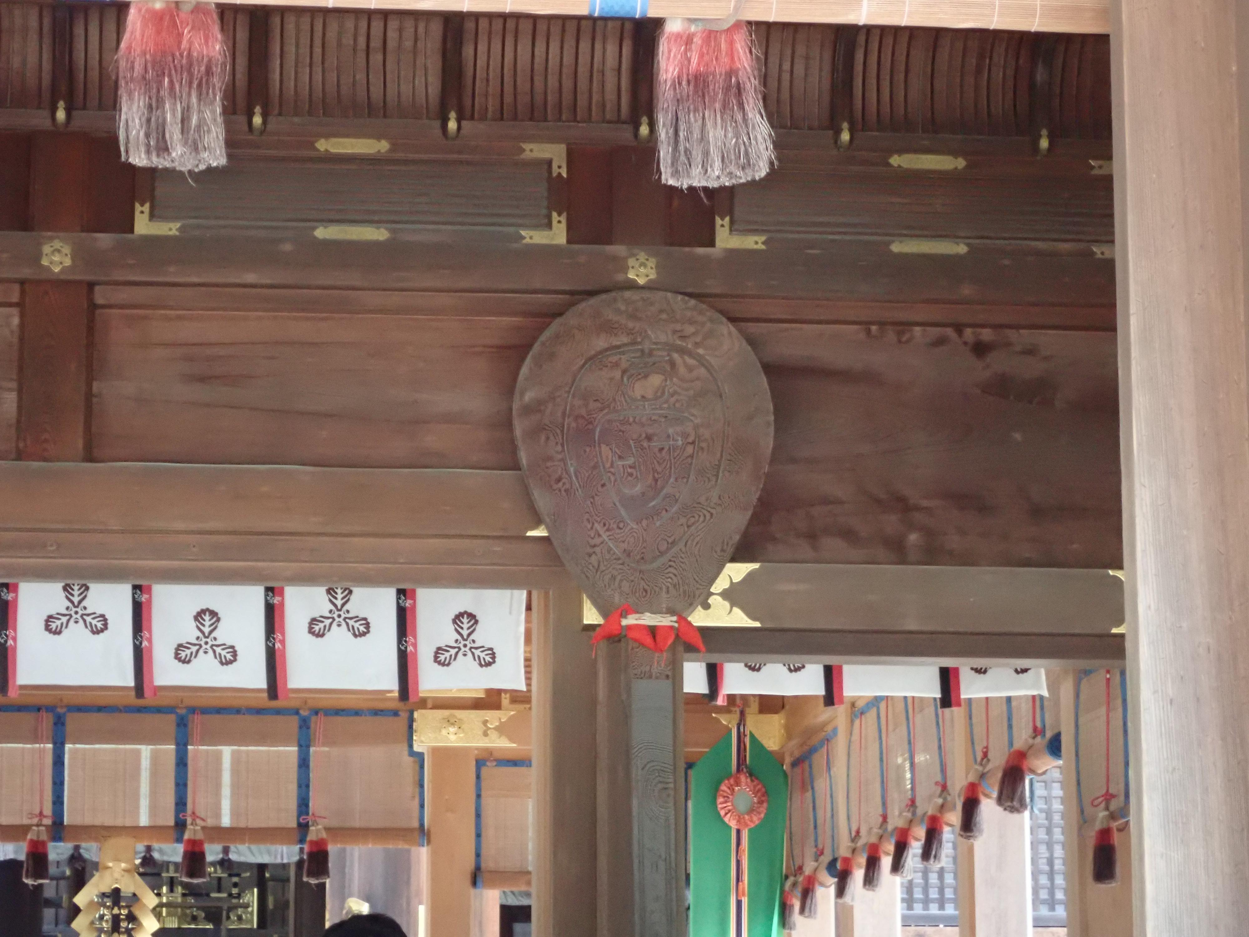 近江のパワースポット多賀大社にある大杓文字