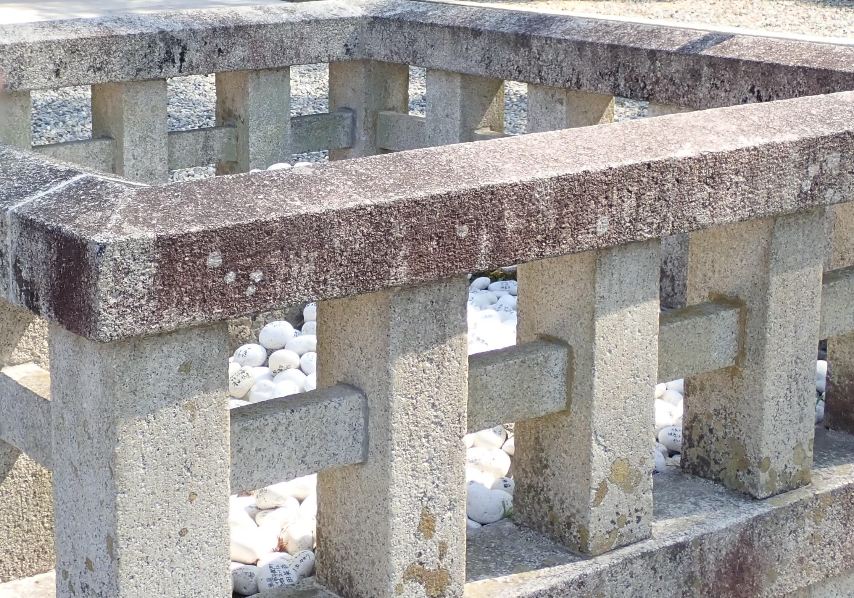 多賀大社の寿命石に奉納できる祈願の白石