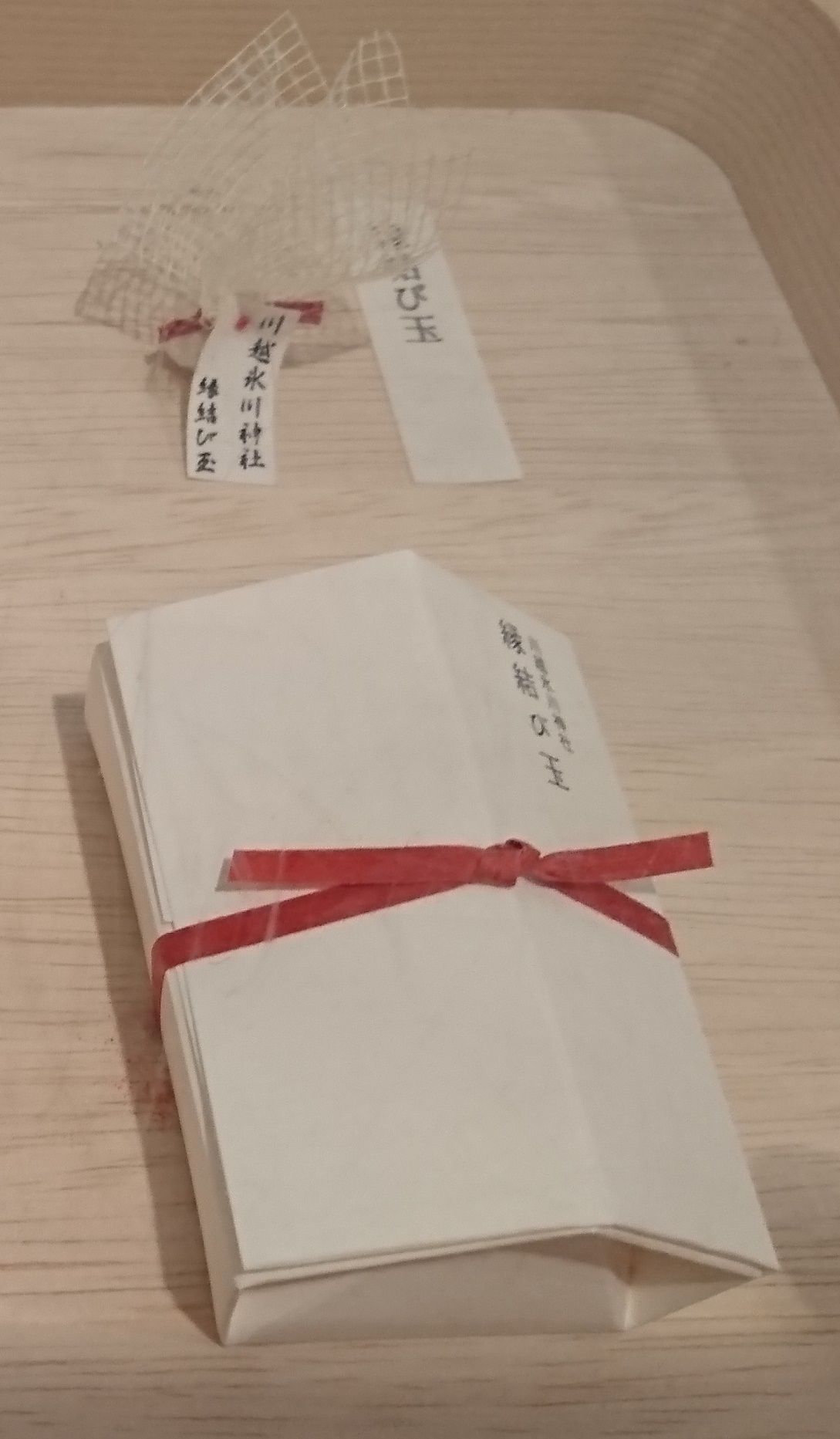 川越氷川神社の縁結び玉