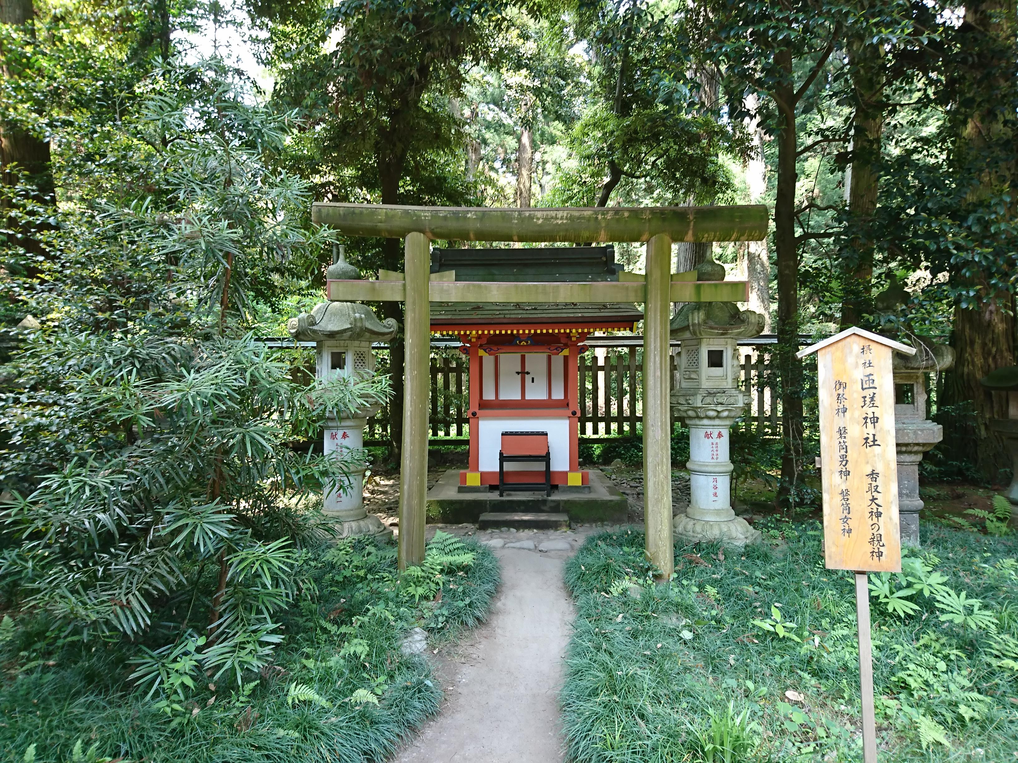 香取神宮の匝瑳神社
