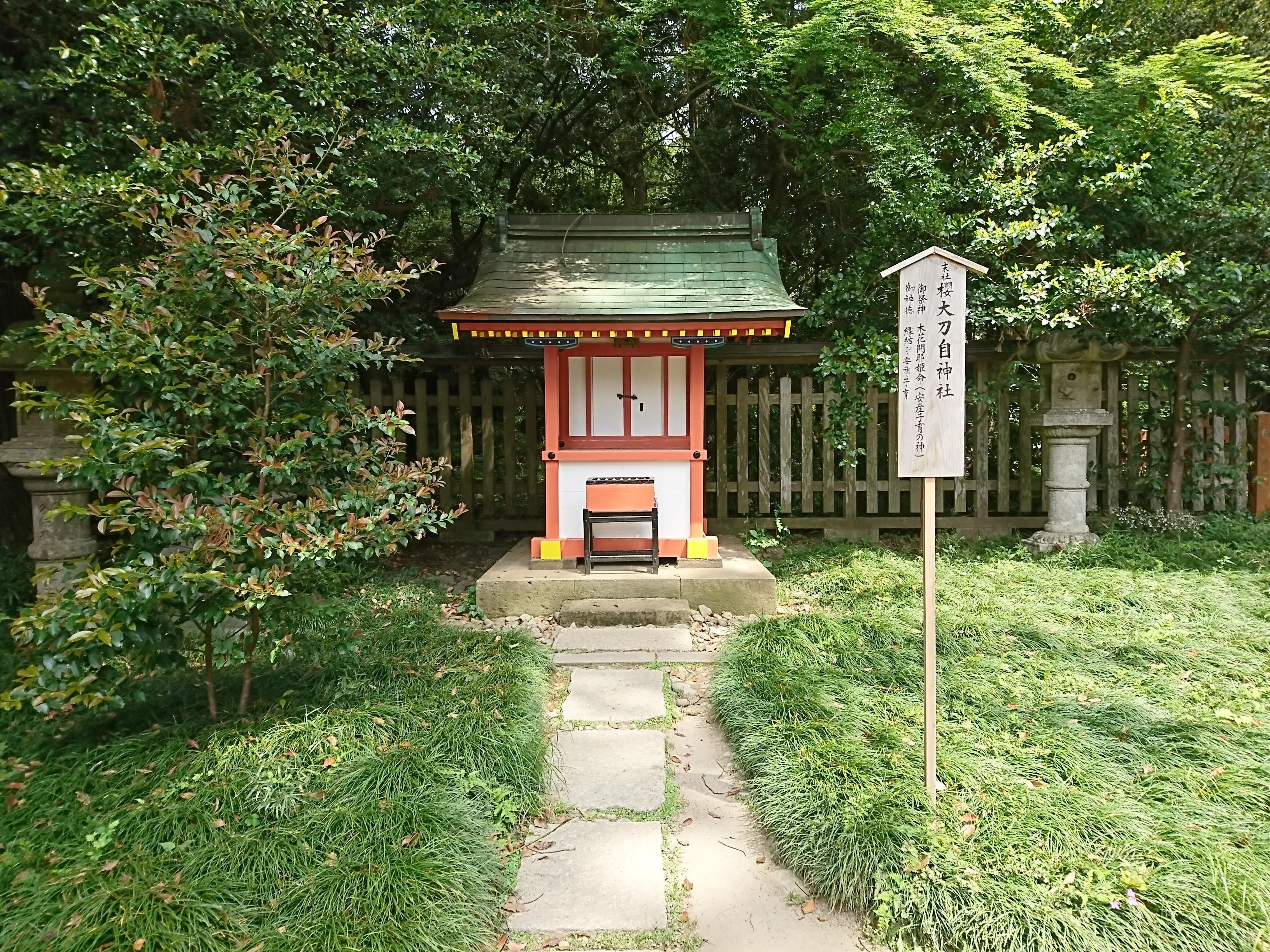 香取神宮の桜大刀自神社