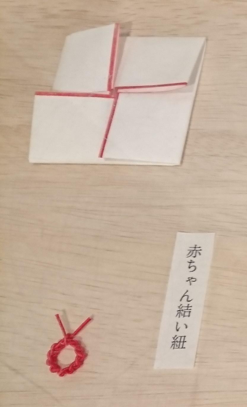 川越氷川神社の赤ちゃん結い紐
