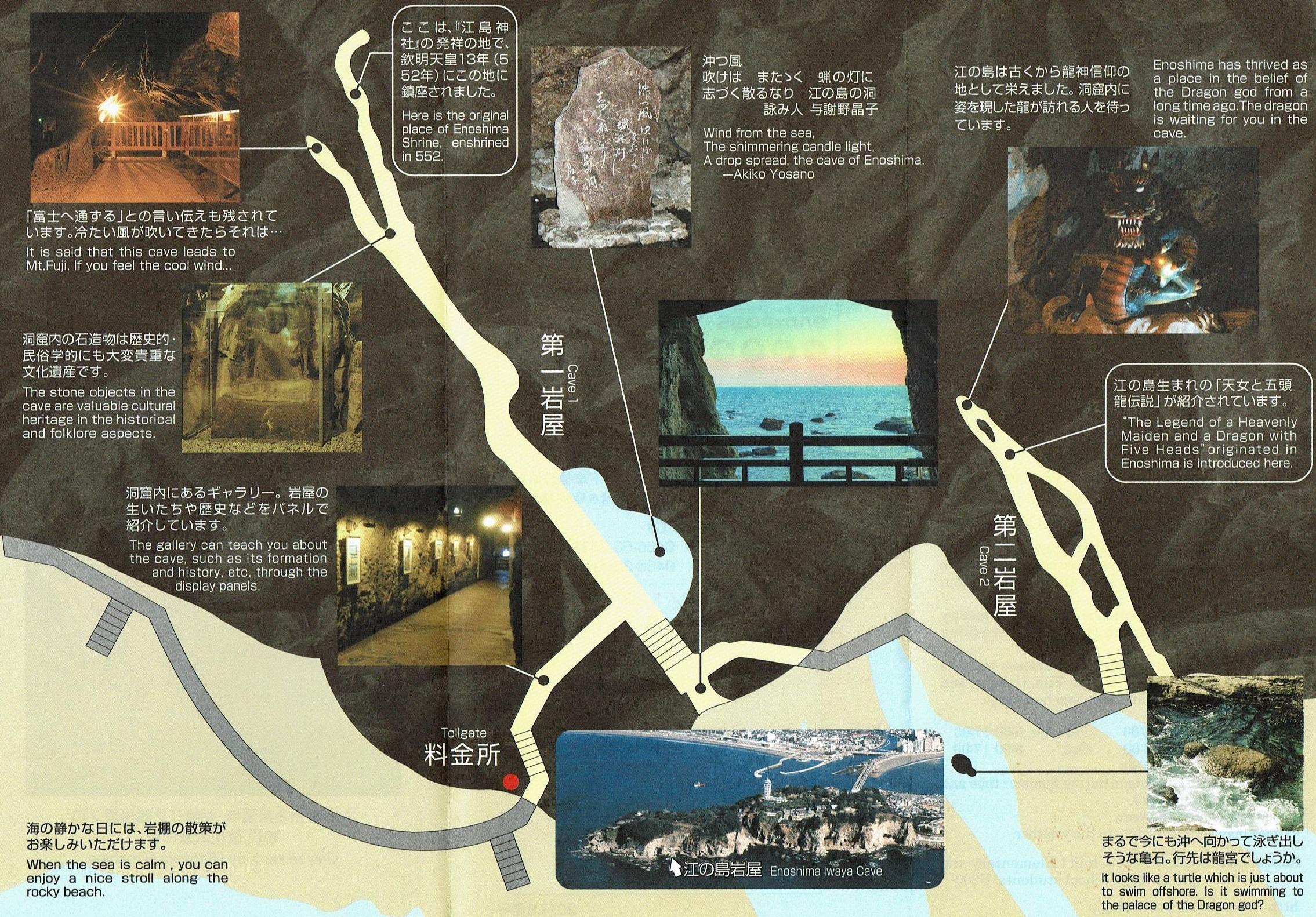江ノ島神社の岩屋洞窟MAP