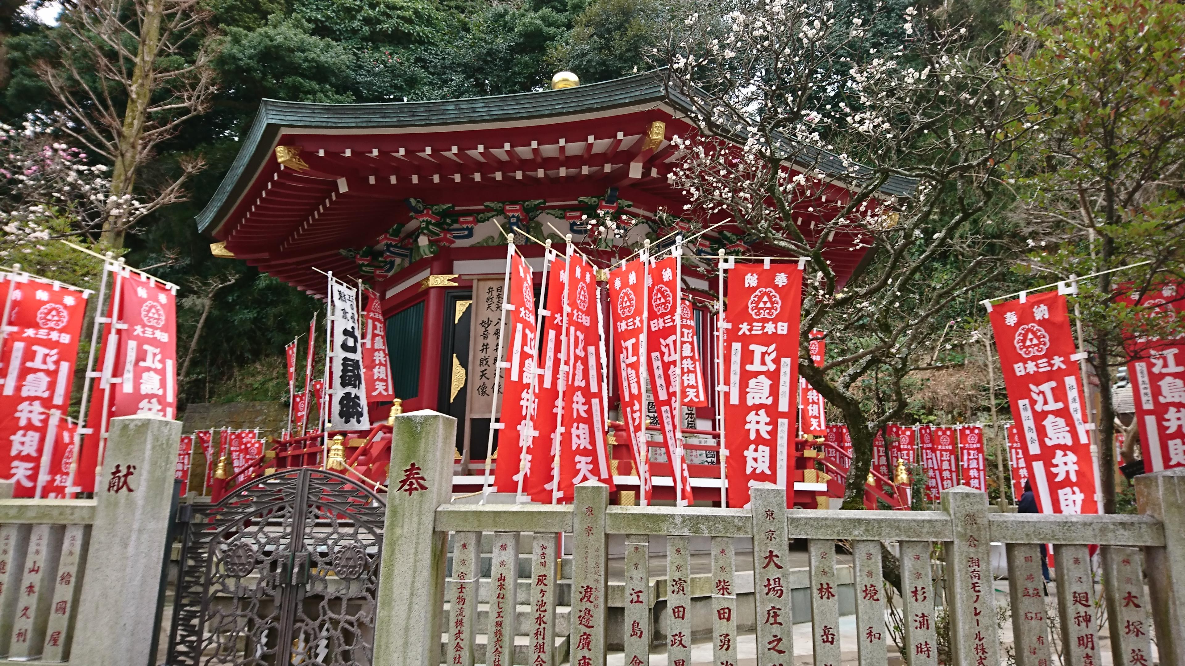 江ノ島神社の奉安殿